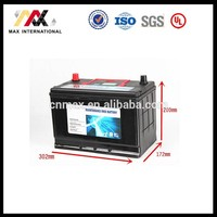 Factory Price Wholesale 12V 55ah Rechargeable Power Car Battery