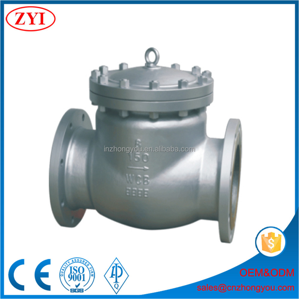 ASTM A216 WCB RF flange type swing check valve 8 inch