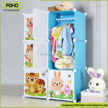 AL0022-6 magic diy pp cube cabinet cartoon kids plastic wardrobe