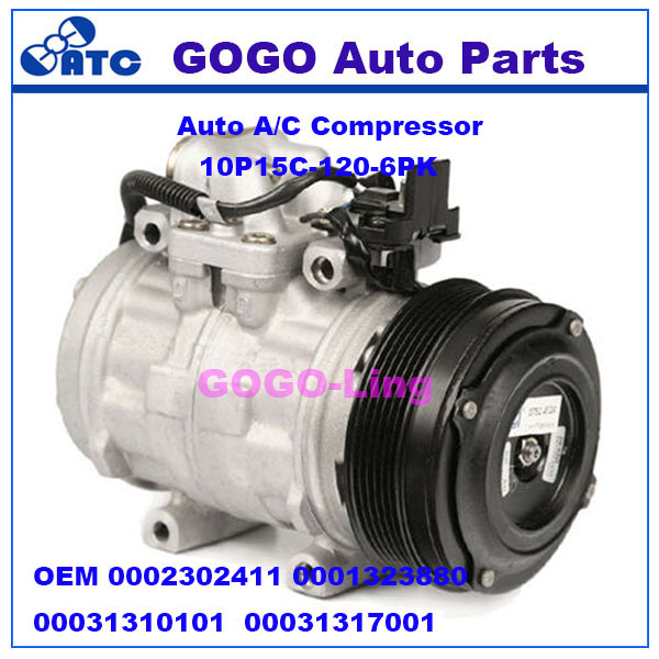 10P15C Auto A/C Compressor for Mercedes B enz <strong>W124</strong> / W201 / W126 /C124 OEM 0002302411 0001323880 00031310101 472003572 472003573