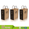 Factory Price Customized Design Recycled Shopping Brown Kraft Paper Bags with Twisted Handles
