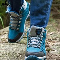 Professional Custom Comfortable Waterproof Outdoor Hiking Shoe