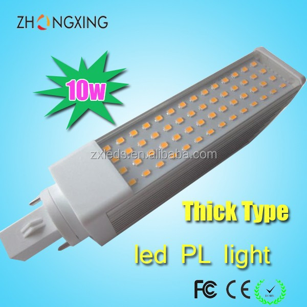 CE ROHS certification 10w AC85-265V G24 GX24 E27 high brightness led pl lamp
