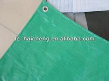 Waterproof 2X3 m green hdpe laminated fabric tarpaulin