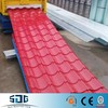 /product-detail/zinc-roofing-corrugated-colour-coated-galvanized-steel-sheet-coil-ppgi-from-china-60411656815.html