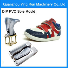 MLR-SP120 PVC /TPR SPORT SHOE SOLE <strong>MOULD</strong>