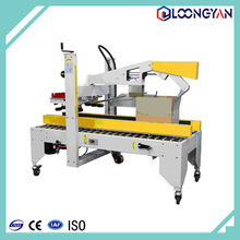FXJ-01 Automatic High Speed Carton box Folding And Sealing Machine for small and standard cartons