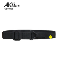 Polyethylene police duty belt back support with plastic buckle