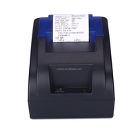 Factory price 58mm cheap non wire printer handheld