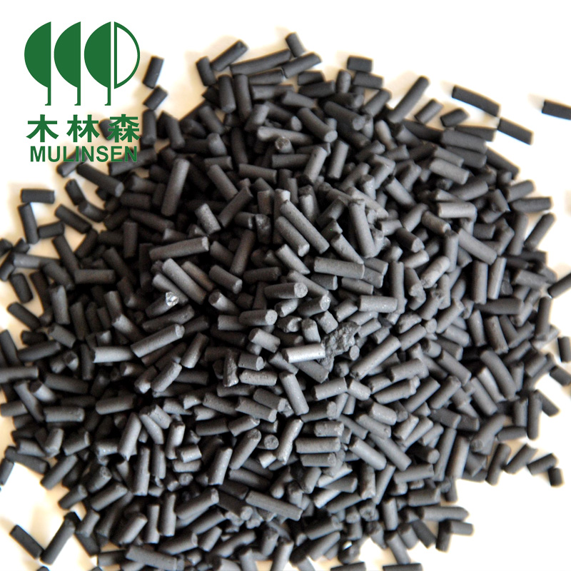 High efficiency coconut shell granular activated carbon for Water purification activated carbon