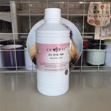 New coming different types web coldset offset printing ink with many colors