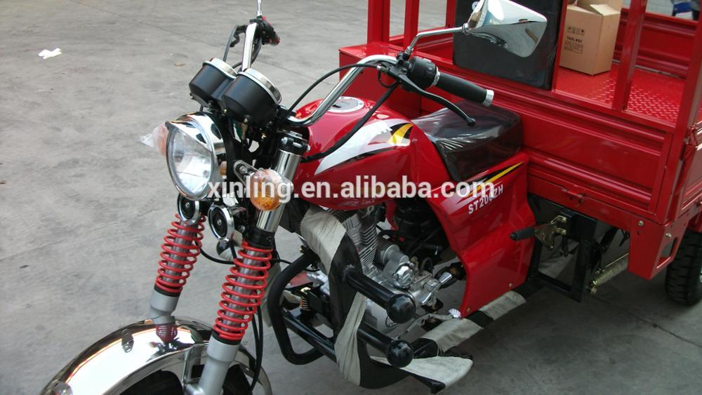 manufacturer High Quality cheap price 150cc 200cc 250cc cargo tricycle