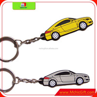 New brand car key chain ring key with great price