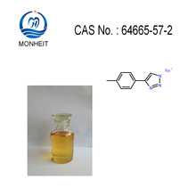 Different Packaging Tolyltriazole 50% sodium salt (TTA-S) Cas 64665-57-2