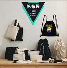 Hot Sale 100% Cotton Plain Shopping Canvas Tote Bag Handbag