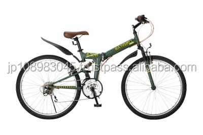 Mountain Bicycle Japanese bike Japanese mountain bike