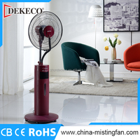 high speed stand fan cooler with remote control best price