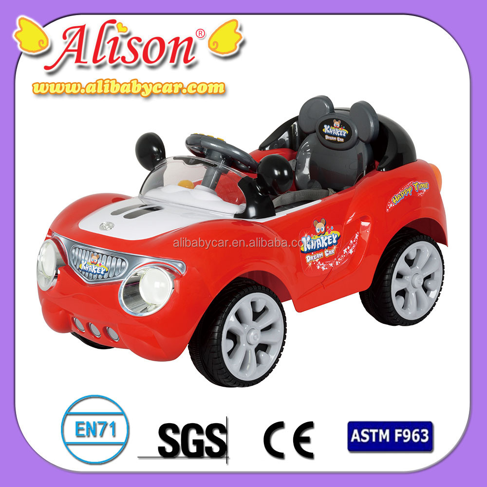 Alison C30417 pedal cars for adults kids outdoor vehicle