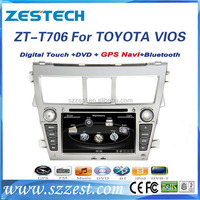 ZESTECH Double Din Car Stereo for TOYOTA VIOS(silver) Touch Screen Car DVD Player with GPS System