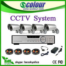 first wall security system,security camera system 4ch cctv camera housing manufacturers