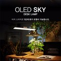 LG SKY oled reading table lamp