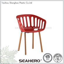 Top sale general use furniture circle chair
