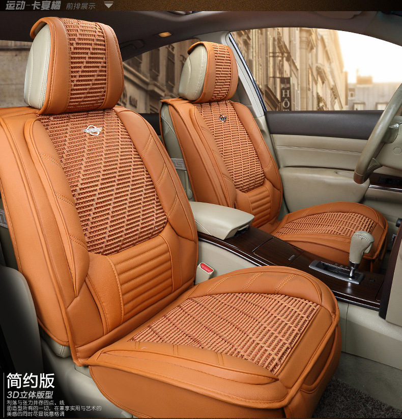 Wholesale custom fashion fancy Luxury design universal leather car seat cover for Toyota Corolla