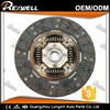 For Navara D40 YD25 Clutch Disc
