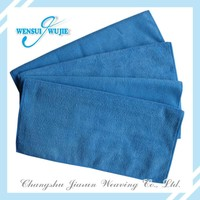 Eco friendly wholesale cleaning products wiping rags hospital cleaning cloth factory