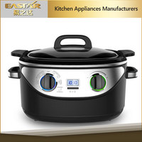 2016 new household use multi purpose cooker