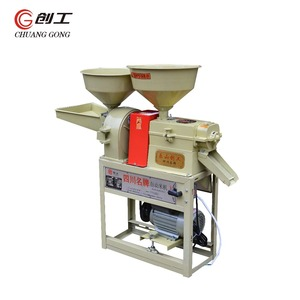 Multifunctional small rice milling machine combined with maize grinding machine