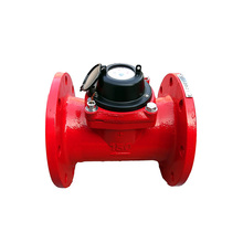 Horizontal vane wheel dry-dial cold(hot) irrigation water meter