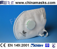 FFP2 Shell type protective disposable face mask dust mask