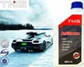 High Performance Car Engine Antifreeze Coolant