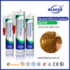 Multi Purpose Best Adhesion Sealant for Powder Coating