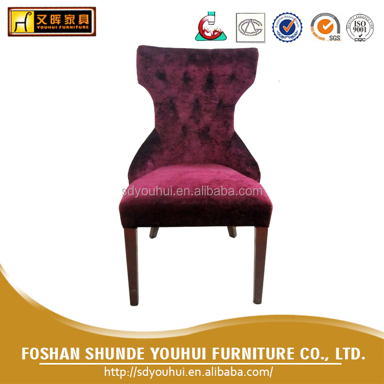 2017 High quality Modern designs metal restaurant furniture / restaurant sofa chair