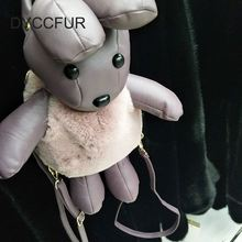 wholesale best price girl's plush rabbit toy handbag bag