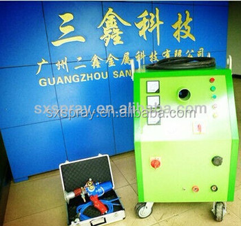 Zinc metal spray machine SX-400W pull metal zinc arc spray machine
