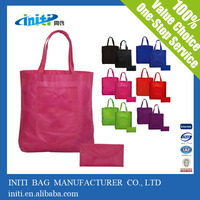 2014 China Supplier New Product camouflage shopping bag