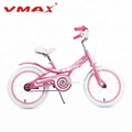 16 inch children bike coaster brake kids bicycle for 4~7 years old