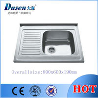 DS8060 sink within facut and drainer