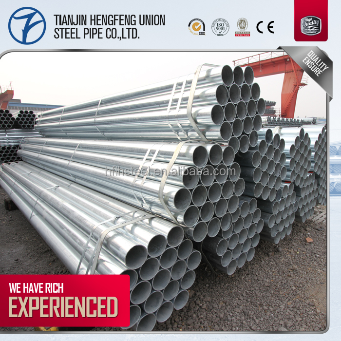 price of Pre Galvanized Steel Pipe from Tianjin Hengfeng