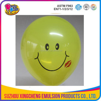 helium balloon with printing