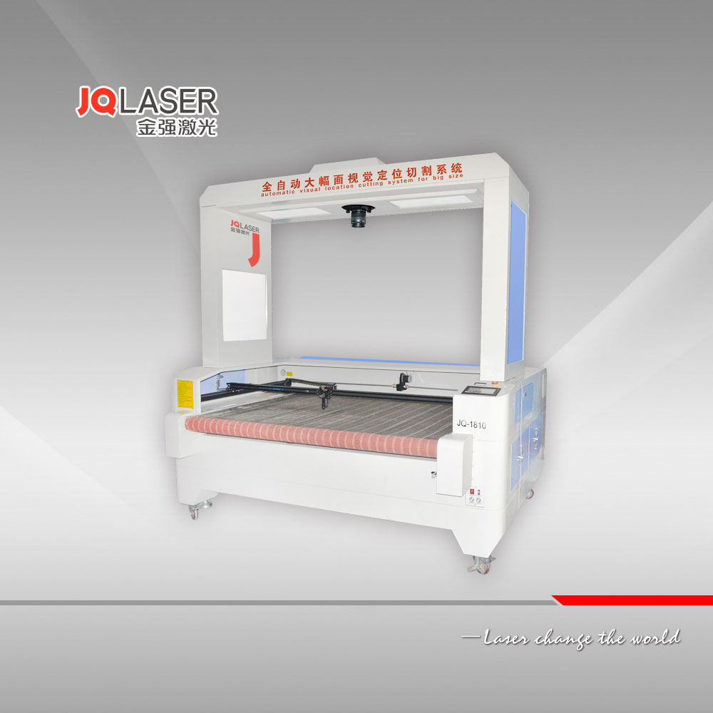 JQ 1810 fabric cnc laser cutting machine for garment sports wear swimming suit