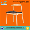 replica designer furniture wooden chair dining room furniture A03