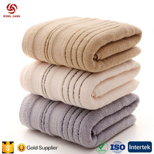 Wholesale Oversized Extra Large Cotton Bath Towels 500g