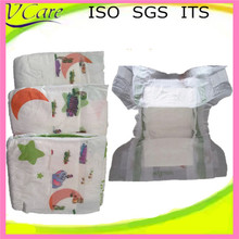 Disposable High Quality Bosomi Baby Diaper Factory In China