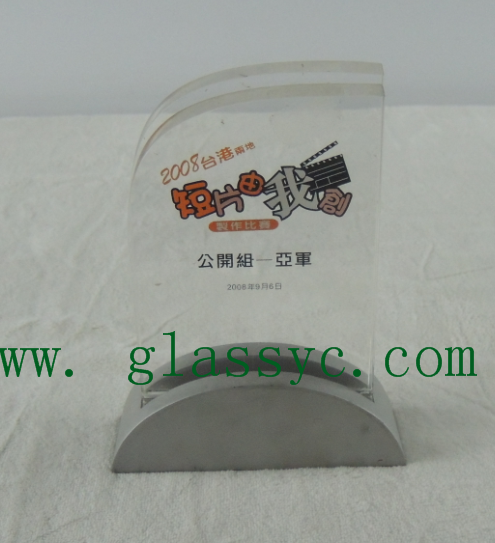 Acrylic trophy with plated base