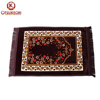 Wholesale China factory qood quality muslim sejadah/prayer mat