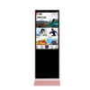 43 inch WIFI AD Player Android LCD Digital Signage Device Advertising Display for Supermarket